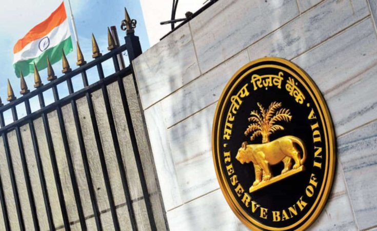 RBI NATIONAL CRYPTOCURRENCY