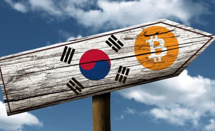 South Korean Financial Regulator